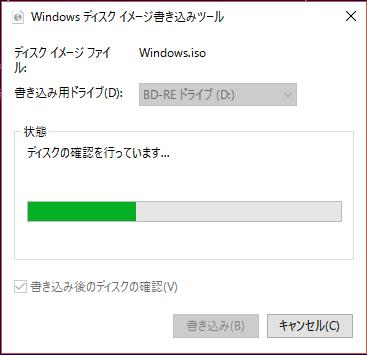 DVDディスクチェック中