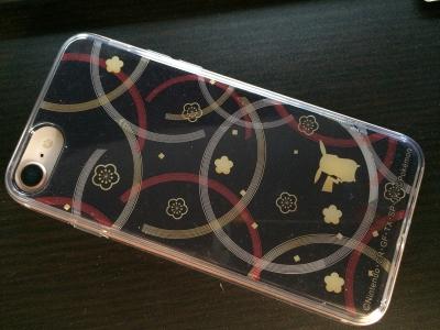 ケースに入った「iPhone8」