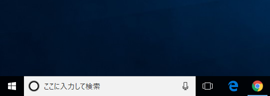 Cortanaさん、入力窓