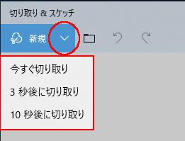 新規右横にある矢印をクリックしたときに表示されるメニュー