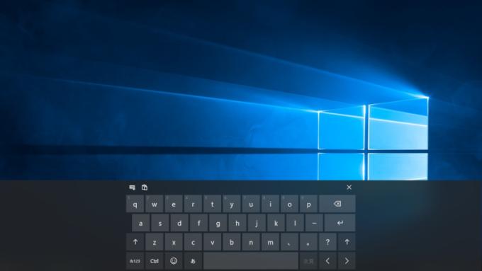 タッチキーボードを表示させたデスクトップ